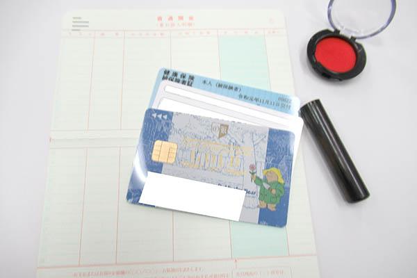 通帳と印鑑と保険証とキャッシュカード